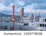 kobe  japan   april 24 2017... | Shutterstock . vector #1204778938