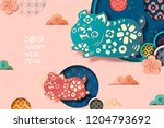 happy new year with flying... | Shutterstock .eps vector #1204793692