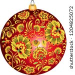 red christmas ball with russian ... | Shutterstock .eps vector #1204825072