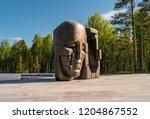 ekaterinburg  russia   june 8 ... | Shutterstock . vector #1204867552