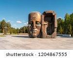 ekaterinburg  russia   june 8 ... | Shutterstock . vector #1204867555