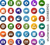 color back flat icon set  ... | Shutterstock .eps vector #1204883902