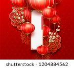 blank chinese new year... | Shutterstock .eps vector #1204884562