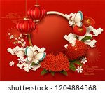 blank chinese new year... | Shutterstock .eps vector #1204884568