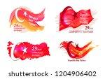 republic day turkey 29 october  ... | Shutterstock . vector #1204906402