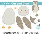 education paper game for...   Shutterstock .eps vector #1204949758