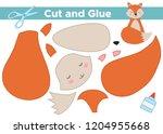 education paper game for... | Shutterstock .eps vector #1204955668