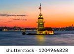 maiden's tower istanbul turkey | Shutterstock . vector #1204966828