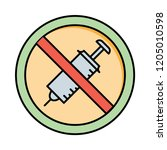 banned   not allowed   no... | Shutterstock .eps vector #1205010598