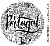 hand drawn illustration of... | Shutterstock .eps vector #1205017525