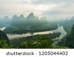 guilin yangshuo mountain range | Shutterstock . vector #1205044402
