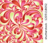 silk texture fluid shapes ... | Shutterstock .eps vector #1205118052