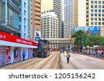 hong kong 20.08.2015. hong kong ... | Shutterstock . vector #1205156242