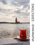 10 june 2018  istanbul turkey ... | Shutterstock . vector #1205173342