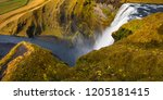 a view of the magnificent...   Shutterstock . vector #1205181415