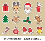 merry christmas and happy new... | Shutterstock .eps vector #1205198512