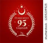 29 ekim cumhuriyet bayrami day... | Shutterstock .eps vector #1205239525