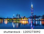 nanjing xuanwu lake at night | Shutterstock . vector #1205273092