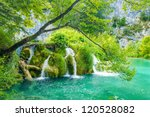 landscape of croatian nature | Shutterstock . vector #120528082