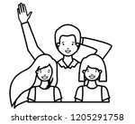 family smiling and waving... | Shutterstock .eps vector #1205291758