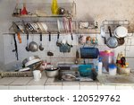 very dirty kitchen  should be... | Shutterstock . vector #120529762