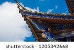 dayan ancient town  lijiang... | Shutterstock . vector #1205342668