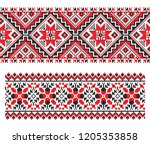 set of seamless embroidered... | Shutterstock .eps vector #1205353858