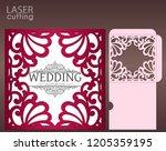 die laser cut wedding card... | Shutterstock .eps vector #1205359195