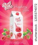 Raspberry Juice Box Package...