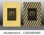 muslim pattern vector cover...   Shutterstock .eps vector #1205385685