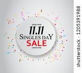 november 11 singles day sale. ...   Shutterstock . vector #1205391988