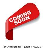 red vector banner coming soon | Shutterstock .eps vector #1205476378