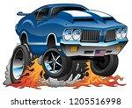 classic seventies american... | Shutterstock .eps vector #1205516998