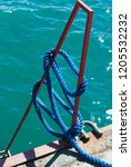 a blue rope in the yalta... | Shutterstock . vector #1205532232