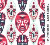 vector illustration. tribal... | Shutterstock .eps vector #1205538862