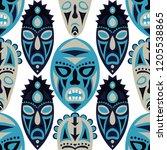 seamless pattern. tribal... | Shutterstock .eps vector #1205538865