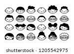 vector cartoon set of icons of... | Shutterstock .eps vector #1205542975