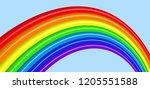 a simple hemi spherical rainbow ... | Shutterstock . vector #1205551588