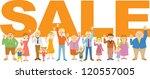 sale | Shutterstock .eps vector #120557005