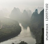 guilin yangshuo mountain range | Shutterstock . vector #1205575102