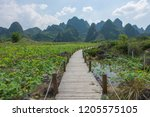 guilin yangshuo mountain range | Shutterstock . vector #1205575105