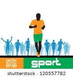 Marathon runners man - stock vector
