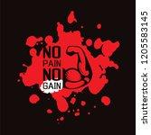 no pain no gain. gym workoun... | Shutterstock .eps vector #1205583145