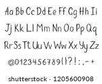 alphabet in sketchy style. ... | Shutterstock . vector #1205600908