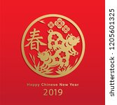 chinese new year zodiac graphic ... | Shutterstock .eps vector #1205601325