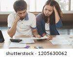 family financial crisis concept....   Shutterstock . vector #1205630062