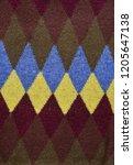 intertwining multicolor... | Shutterstock . vector #1205647138