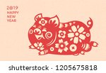 cute piggy in chinese paper art ... | Shutterstock . vector #1205675818
