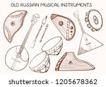collection of old russian... | Shutterstock .eps vector #1205678362