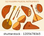 collection of old russian... | Shutterstock .eps vector #1205678365